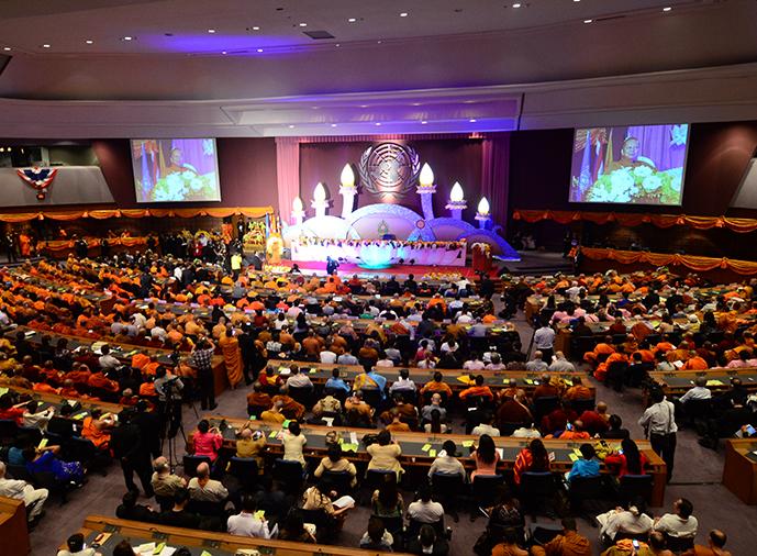 Konferensi Hari Vesak Perserikatan Bangsa-Bangsa Ke-8.